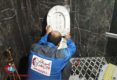 مشخصات بهترین توالت فرنگی